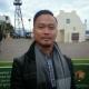 Sophorn Chhay